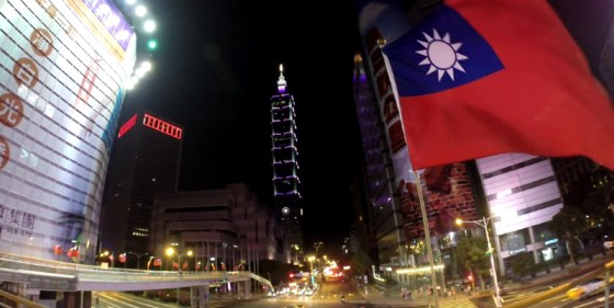 The Unresolved Political Status of Taiwan: Implications for Australia
