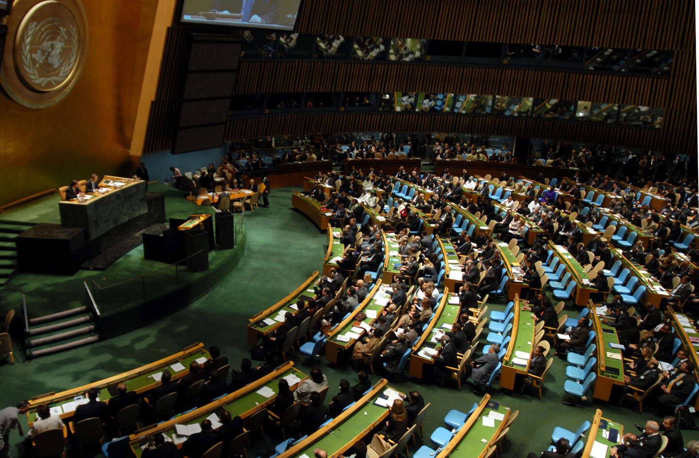 Un meeting on environment at general assembly