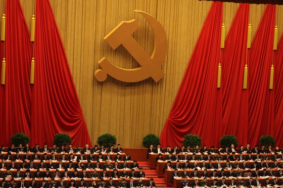 The 19th Party Congress and Succession Norms in China